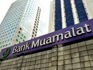 Lowongan Kerja Indramayu Bank Muamalat Oktober 2014