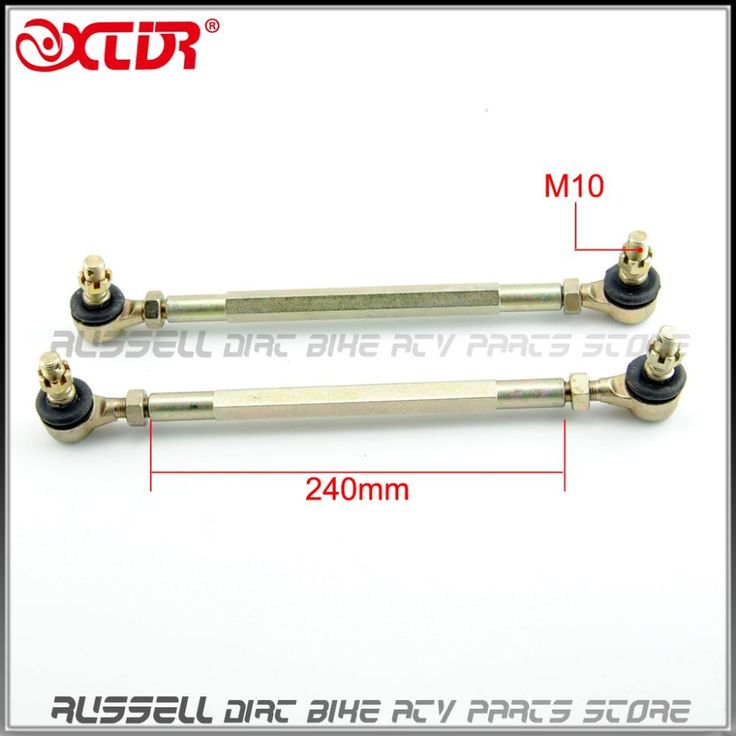 Chinese ATV Quad GO Kart Spare Parts 240mm Joint Ball Tie Rod Turn Shaft Assy Fit M10