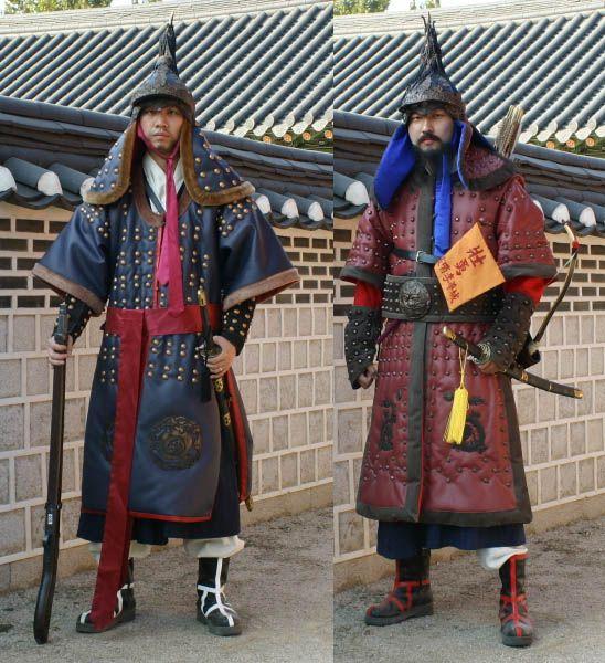 Korea 조선 Armour