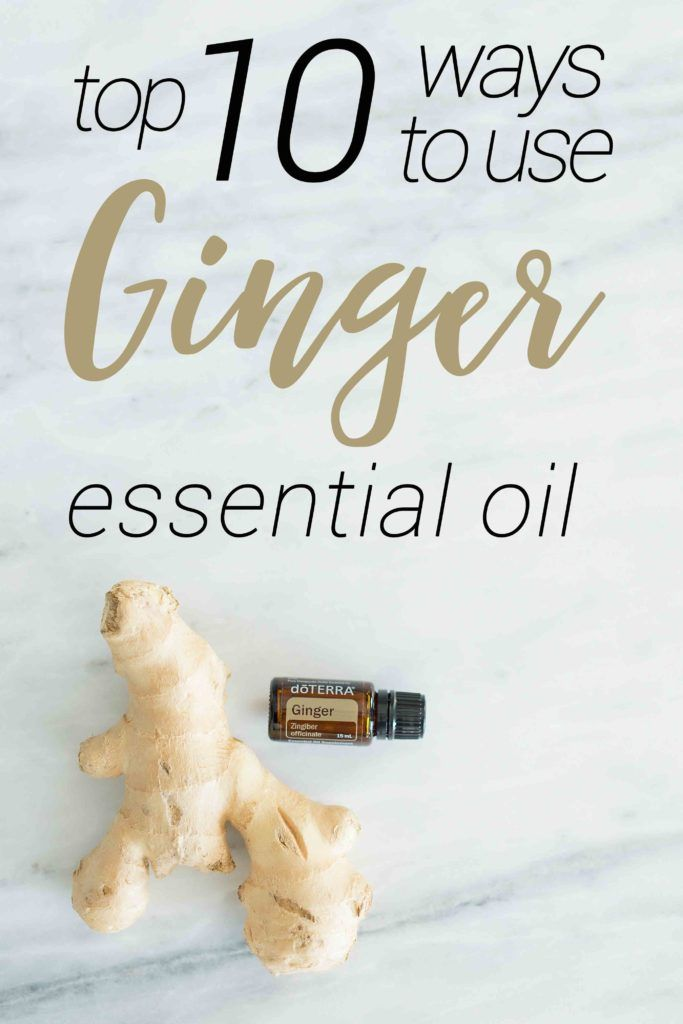 Ginger essential oil can be used to help with nausea, motion sickness, emotional health, flavoring your favorite dishes, join support and more!