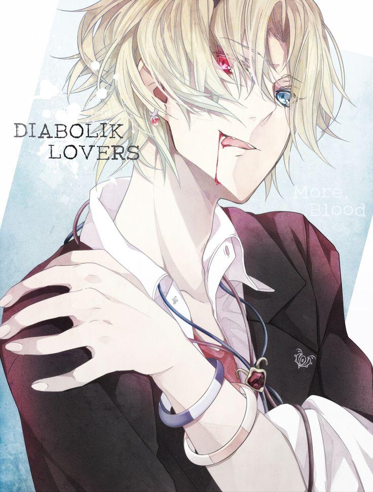 anime heterochromia / odd eyes pink blue (Mukami Kou