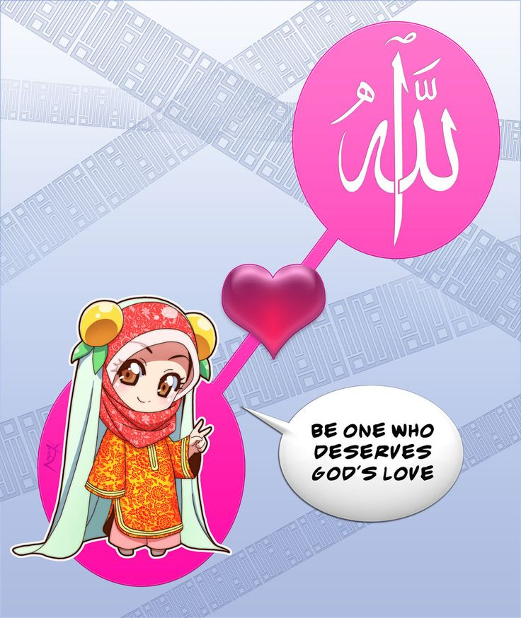 Allah loves you -2 by Nayzak.deviantart.com on @deviantART