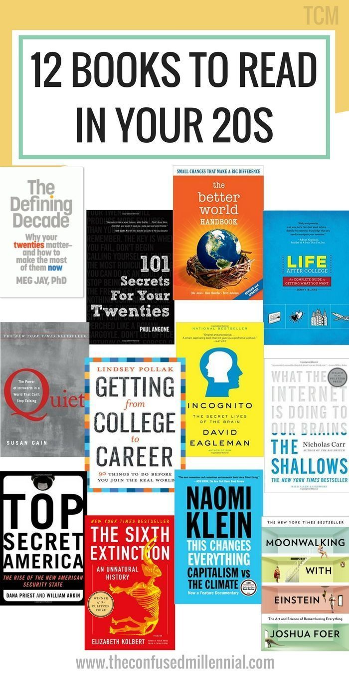 20 Books Everyone Should Read in Their early 20s   20s BOOKS ...