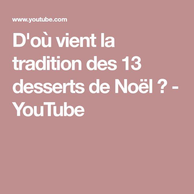 D'où vient la tradition des 13 desserts de Noël ? - YouTube