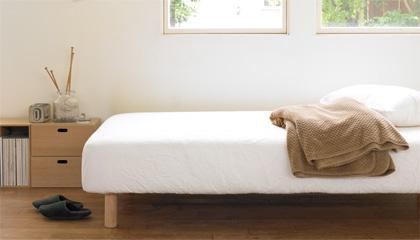 ベッド|シーンで選ぶ、無印良品。|無印良品ネットストア