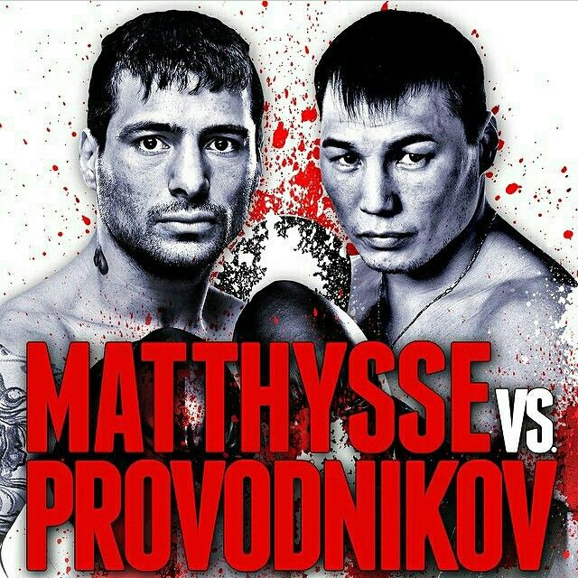 The most violent fight this year is only 37 days away. The Machine vs The Siberian Rocky. It goes down April 18 from Verona, NY's Turning Resort Casino. The fight will be televised on HBO after dark.