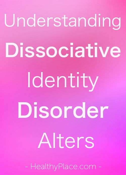 defining and understanding the dissociative identity disorder Dissociative disorders are mental disorders that involve experiencing a disconnection and lack of continuity between thoughts, memories, surroundings, actions and identity people with dissociative disorders escape reality in ways that are involuntary and unhealthy and cause problems with.