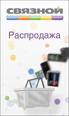 УРА-А-А-А! Предновогодние скидки! Подарки, сувениры, игрушки, одежда, обувь, приколы и т.д. с бесплатной доставкой! http://moyshopping.blogspot.ru/