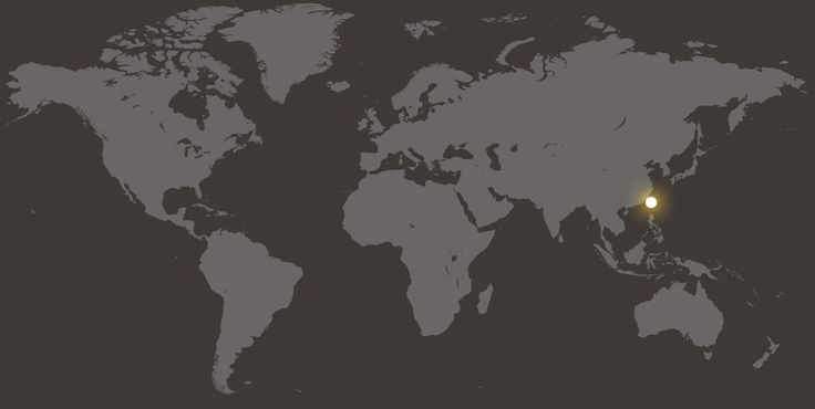 Taiwán en el mapamundi