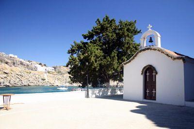 Where I got married <3