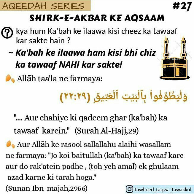 Aqeedah Islamic Teachings Instagram Daily Reminder