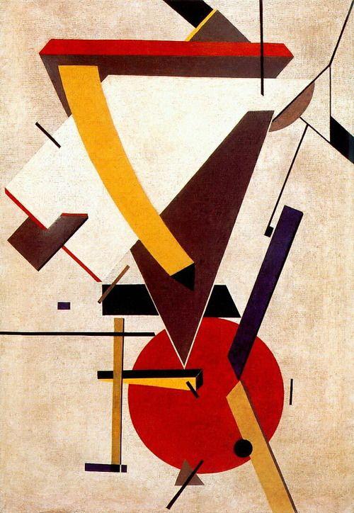 El Lissitzky 구성주의, 단순한 도형들이 얽혀 전체적으로 복잡해보이는 형태를 만든 점이 흥미롭고 넓은 면적인 형태들과 선적인 형태들의 대비가 극명하게 나타납니다. 비례들이 서로 달라서 지루하지 않습니다. 앞과 뒤에 자리한 형태들이 나타난 것이 흥미롭습니다.