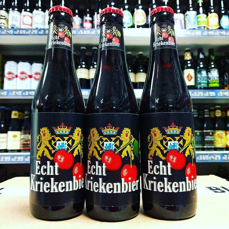 Echt Kriekenbier from the same brewers as Duchesse De Borgogne -  #brouwerijverhaeghe now in stock