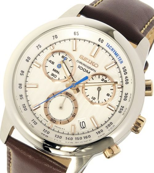 Best 25 Seiko Watches Price Ideas On Pinterest Solar Mens Watch Mens And