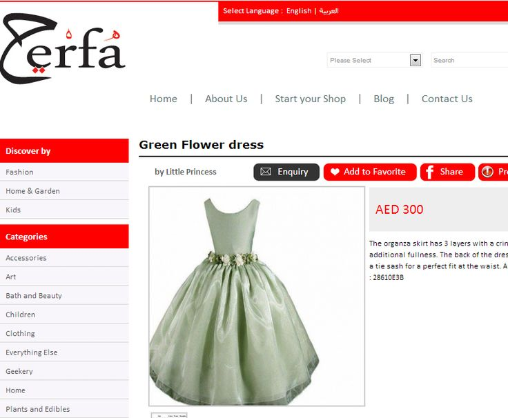 Looking for women's fashion and clothes on-line shooping in dubai from 7erfa.ae styles, as well as dresses, jeans, shoes and accessories from 7erfa.ae it brings you the simplest fashion garments on-line.