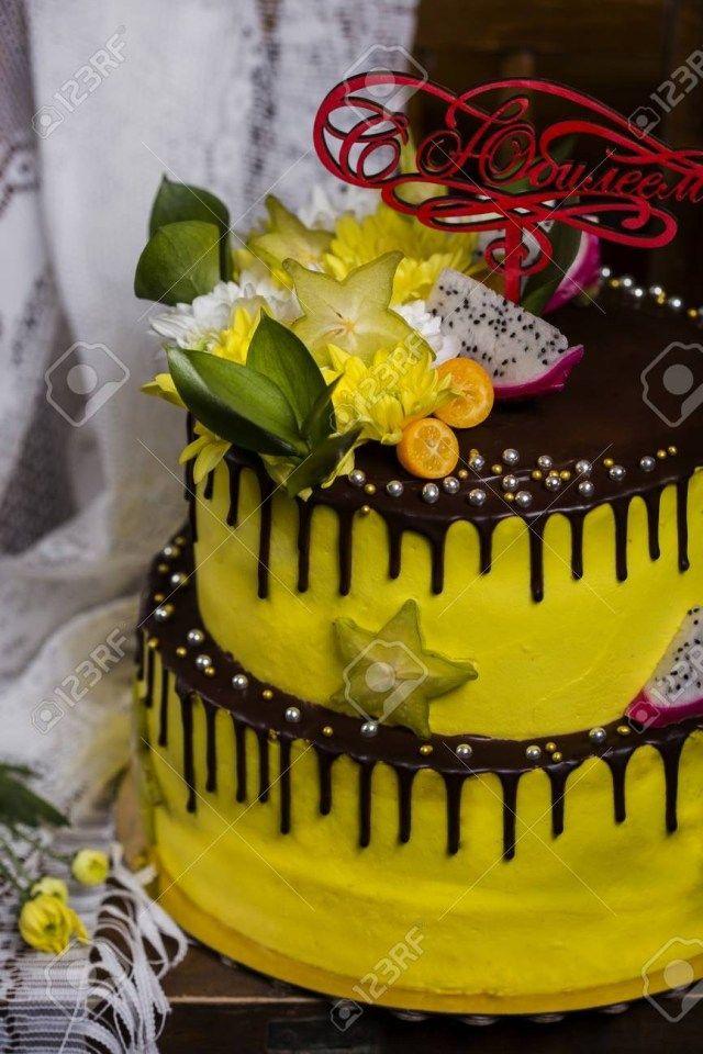 Swell Pin On Diy Birthday Cake Funny Birthday Cards Online Overcheapnameinfo