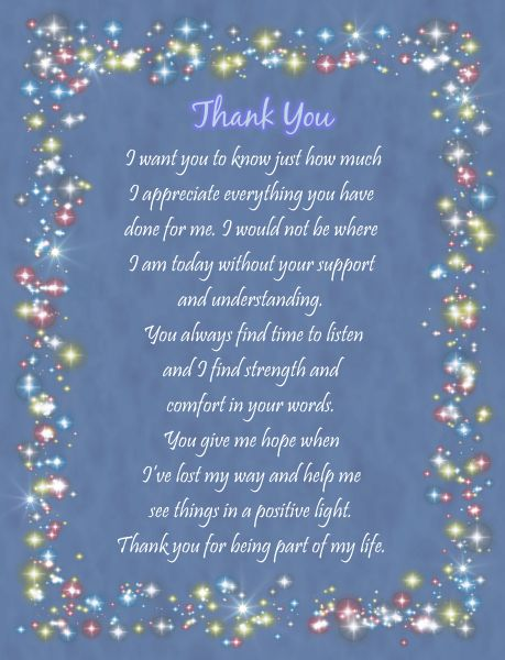 how to give a brief thank you to your colleagues