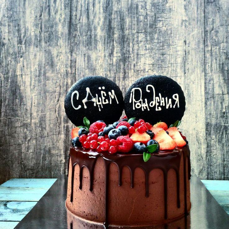 Мужской торт Men's cakeкиев Follow us @big_berry_kiev
