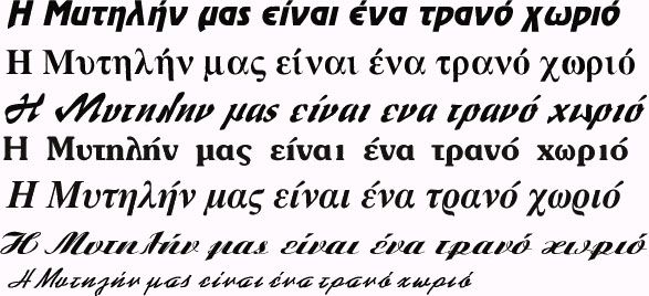 greek lettering font best 25 font ideas on writing 12114 | 14c7f37550b706e8a33fdb717f40ce3a greek font fonts