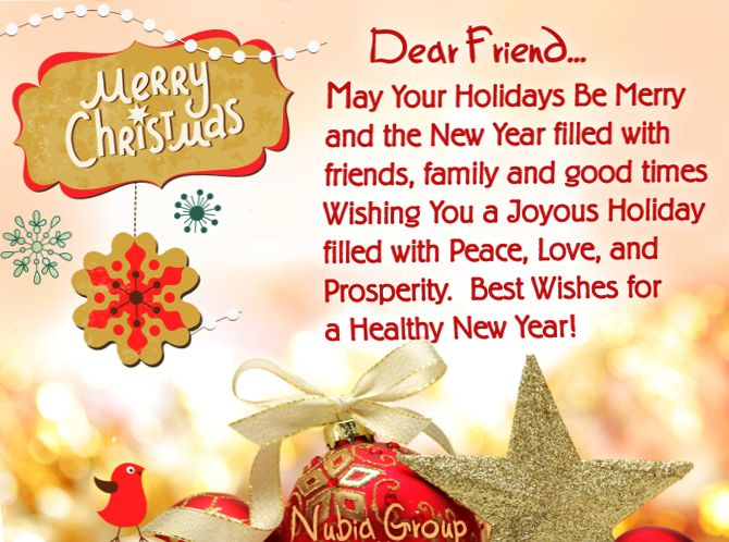 Merry Christmas Dear Friend Friend Merry Christmas Graphic Christmas Quote  Happy New Year Christmas Greeting