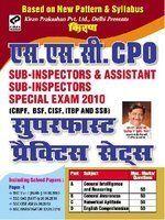 Sub-Inspector, Constable, Police Exam Book