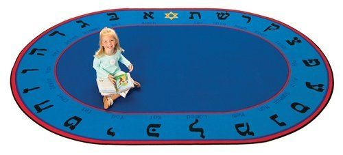 """Hebrew Alphabet Rug Oval 3'10'' x 5'5'' by Carpets For Kids. $139.95. Meets NFPA 253, Class I fire code requirements. Carpets are treated with """"Carpet Guard"""" which is comparable to Stainmaster®.. Made in the USA. Colors and patterns are designed to be fun for children. The Anti-Microbial treatmentminimizes product deterioration and odors. From Aleph to Tav, kids will enjoy learning the Hebrew alphabet on this beautiful circletime rug"""