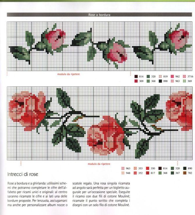 Gallery.ru / Фото #3 - просто рисунки и не только к вышиванкам - irisha-ira