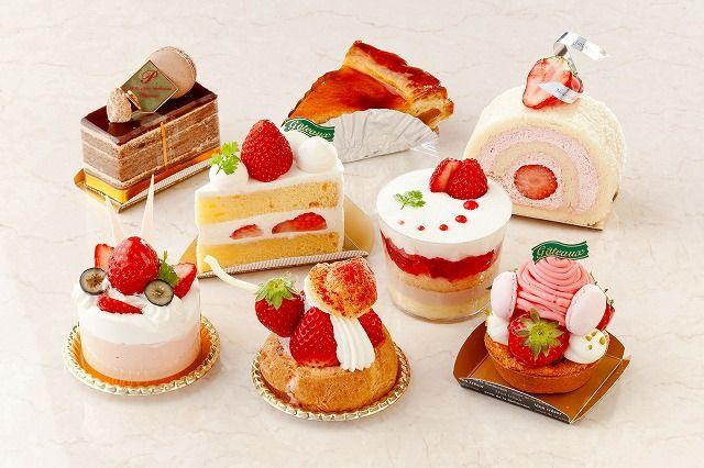 ストロベリー Japanese Pastry - So creative!