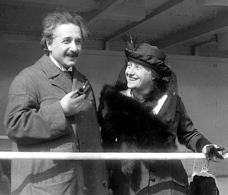 Einstein'ı hiç böyle görmediniz - Fizik. Net. Tr
