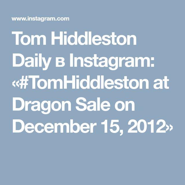 Tom Hiddleston Daily в Instagram: «#TomHiddleston at Dragon Sale on December 15, 2012»