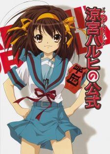 """Suzumiya Haruhi no Yuuutsu OPIS: Haruhi jest nieświadomym swojej pozycji bogiem, który zawsze ma absurdalne pomysły, wywołujące uśmiech odbiorców; Kyon  jest jej pionkiem, a zarazem naszym narratorem; Yuki zachowuje się jak obcy, którym zresztą jest; Koizumi i jego uśmiech dotarły do drugiej serii a Mikuru i jej nieśmiałość nadal wywołuje u płci męskiej okrzyk """"jaka słodka!"""". Czyli nasza Brygada SOS w pełnym składzie. Są wakacje. Brygada postanowiła (czyt. Haruhi zadecydowała za…"""