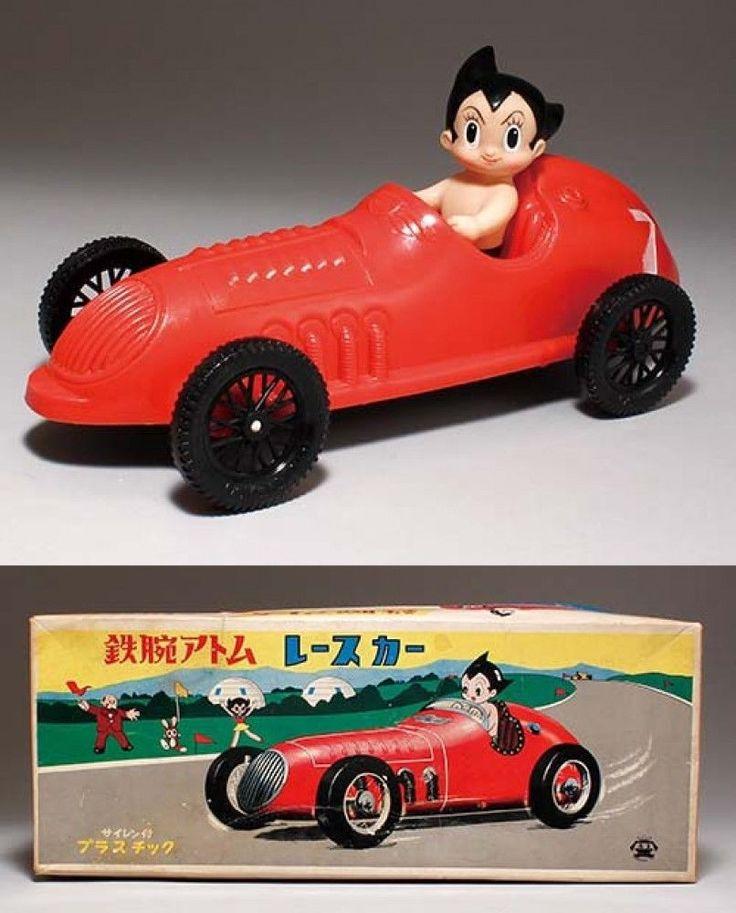 Tin Toys Asakusa Toys Made in Japan Astro Race with Car Box | eBay