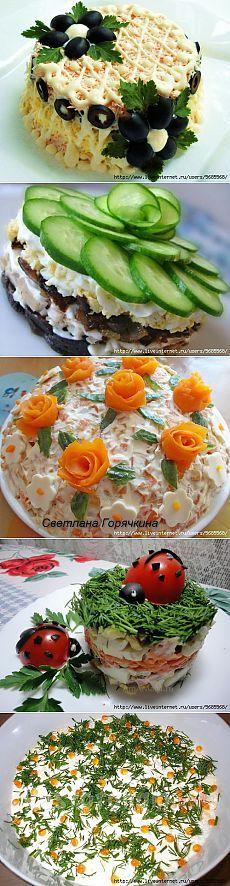 9 рецептов красивых салатов к празднику