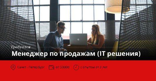 (20+) Добро пожаловать! | LinkedIn