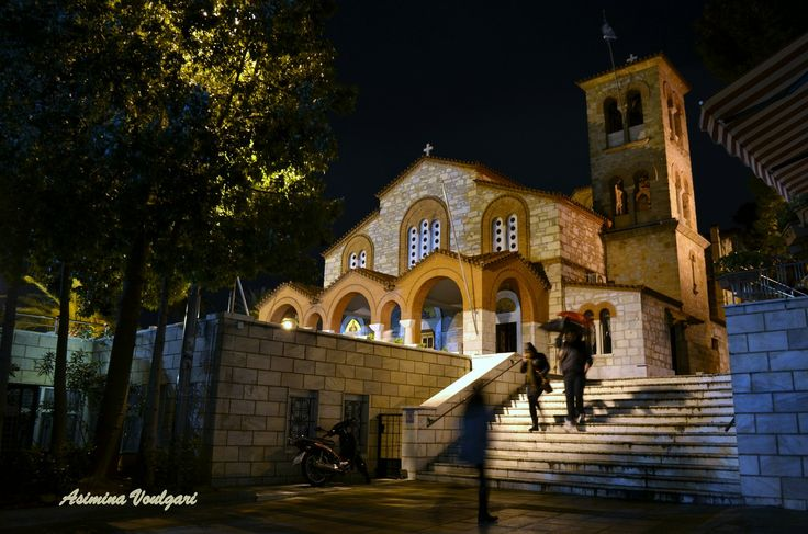 Agios Nikolaos & Agios Konstantinos Church, downtown Halandri. (Walking Athens, Route 29 - Polydrosso Stream)