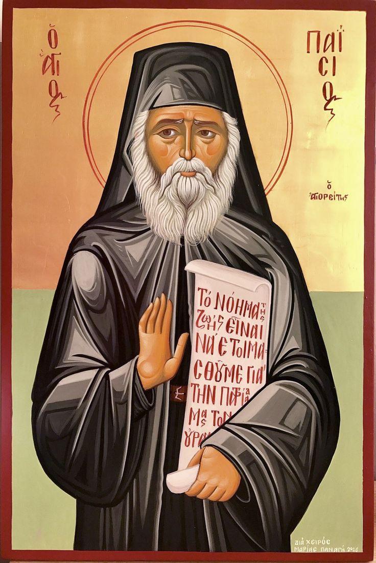 Άγιος Παΐσιος Αγιογραφία σε ξύλο 40x60cm Διά χειρός Μαρίας Παναγή
