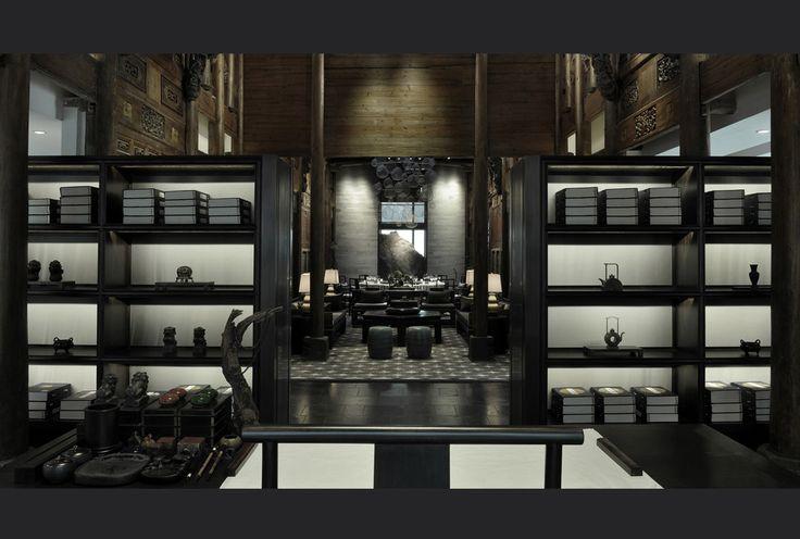 Chongqing yunhui cloud gathering clubhouse beijing for Cloud kitchen beijing