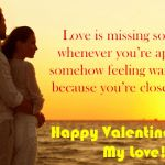 Romantic Messages On Valentines Day 2018 For Boyfriend