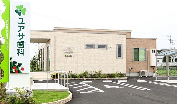 徳島市近郊 徳島県板野郡板野町にて開院予定の歯科・歯医者