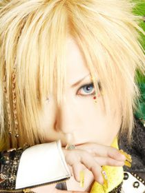Visual Kei Hair (The Best Hairstyle)