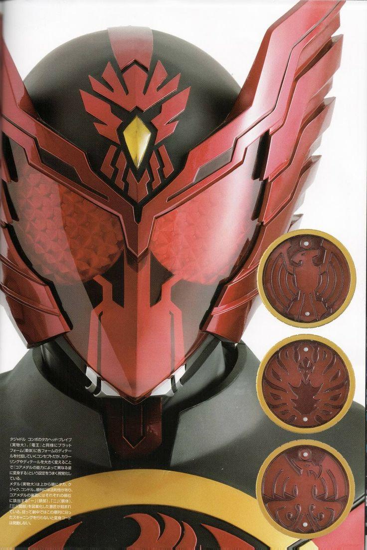 SentaiFive's Tokusatsu Multiverse: Kamen Rider OOO Detail of Heroes Tajadoru Pics