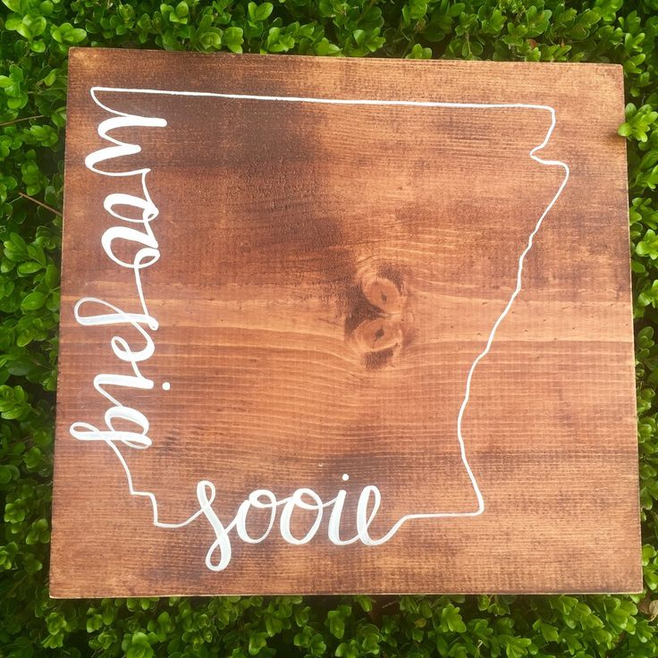 Woo pig sooie Arkansas Razorbacks wooden sign