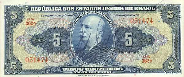 5 Крузейро (1943) Бразилия (Brazil) Южная Америка