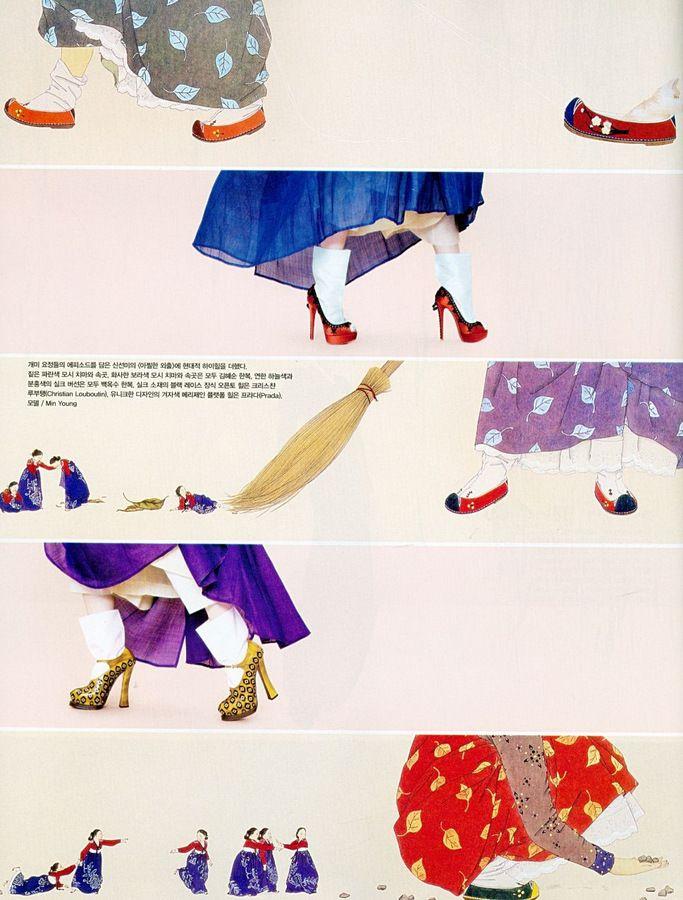 Vogue Korea - fashion into art