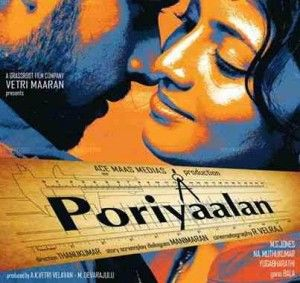 Watch Porappu Erappu Official Song Video from the Movie Poriyaalan  Song Name – Porappu Erappu Movie – Poriyaalan Singer – Gana Bala Music – M.S. Jones Lyrics – Gana Bala Director – Thanukumar Starring – Harish Kalyan, Anandhi