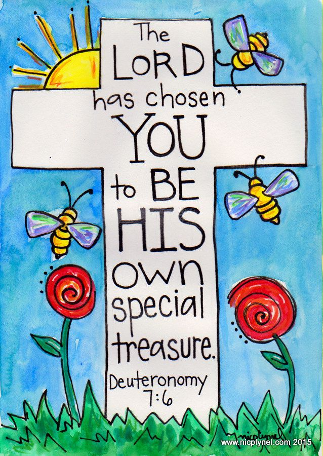 God Has Chosen YOU to BE His Own Deuteronomy 7:6 Illustrated Watercolor Print by nicplynel on Etsy