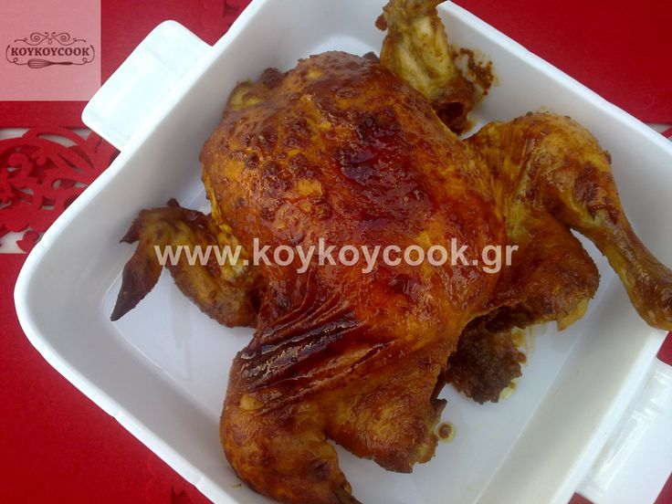 MARINATED CHICKEN IN THE OVEN