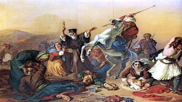 Η.W.N.: Οθωμανικές σφαγές στην Ελληνική Επανάσταση του 182...