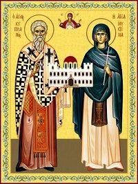 Άγιοι Κυπριανός και Ιουστίνη