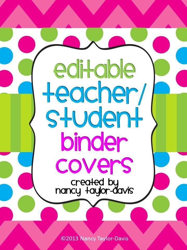teacher or student binder covers with spines  editable